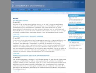 eim.net screenshot