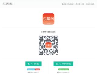 einec.com screenshot