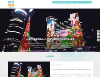 einfo.xcom.tw screenshot