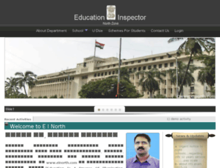 einorth.com screenshot