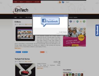 eintech.blogspot.in screenshot