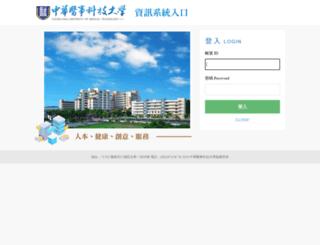 eip.hwai.edu.tw screenshot