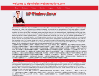 eip.wirelesswebpromotions.com screenshot