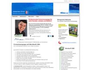 eirichweb.de screenshot