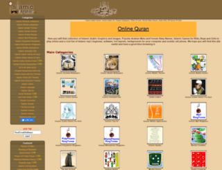 eislamicarabic.com screenshot
