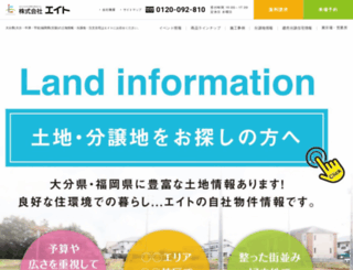 eito-h.com screenshot