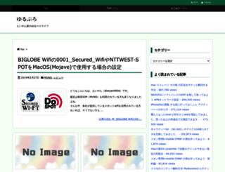 eiyan.net screenshot