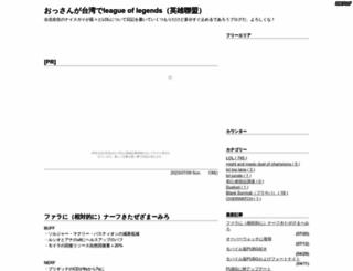 eiyurenmei.anime-japan.net screenshot