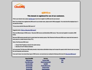 ej2015.ru screenshot