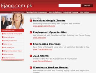 ejang.com.pk screenshot