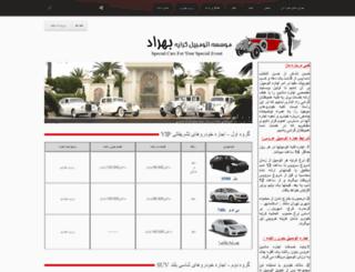 ejareh-mashin.ir screenshot