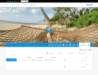 ejazti.com screenshot
