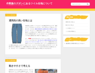 ejc2010.org screenshot