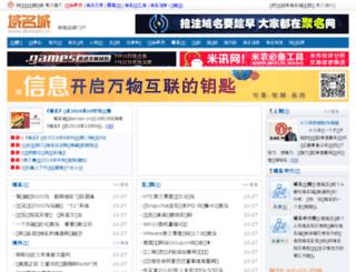 ejeeip.com screenshot
