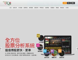 ejfq.com screenshot