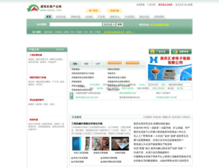 ejianji.com screenshot