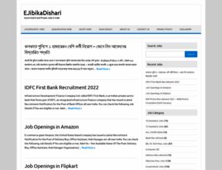 ejibikadishari.com screenshot