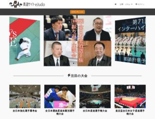 ejudo.info screenshot