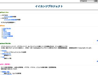 ek-pro.com screenshot