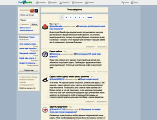 eka-mama.ru screenshot