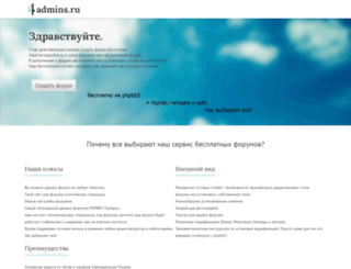ekafe.ru screenshot