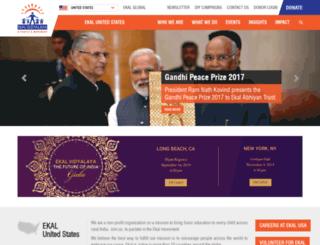 ekalvidya.org screenshot