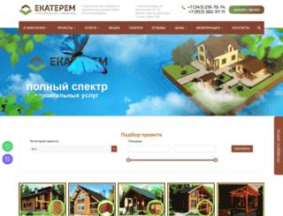 ekaterem.ru screenshot