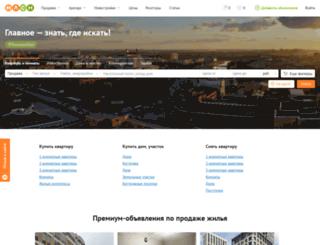 ekb.mlsn.ru screenshot