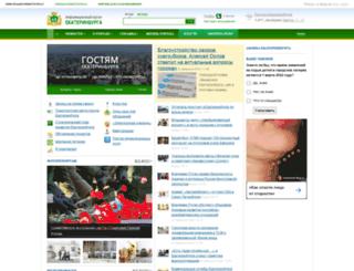 ekburg.ru screenshot