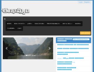 ekhammam.com screenshot