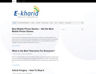 ekharid.co.in screenshot