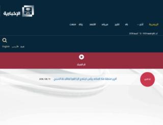ekhbariya.tv screenshot