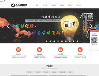 ekhbariyah.com screenshot