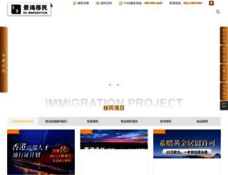 ekimmigration.com screenshot