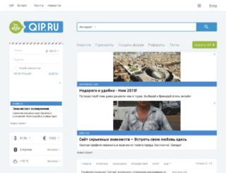 ekimyd.smtp.ru screenshot
