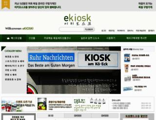 ekiosk.co.kr screenshot