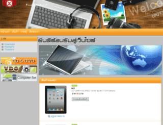 ekko.siam2web.com screenshot