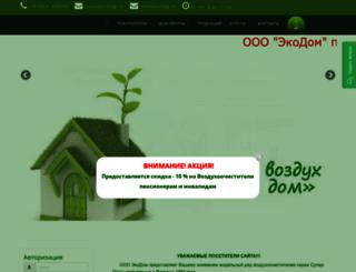 ekologi.ru screenshot