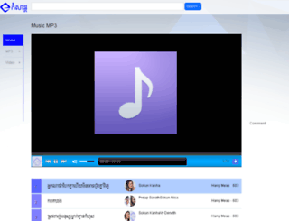 ekomsan.com screenshot