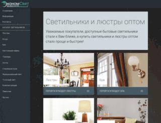 ekonom-svet.ru screenshot