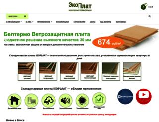 ekoplat.ru screenshot