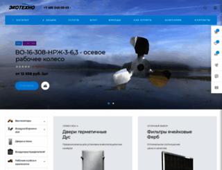 ekotechno.ru screenshot