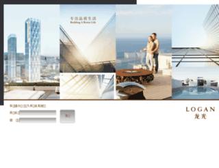ekp.logan.com.cn screenshot