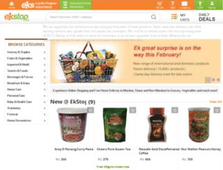 ekstop.com screenshot