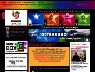 ektvschool.ru screenshot