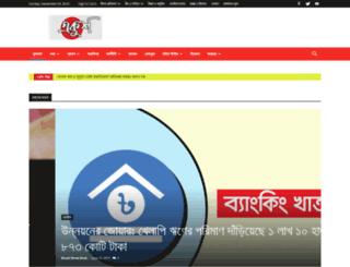 ekush.info screenshot