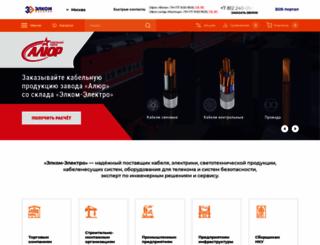 el-com.ru screenshot