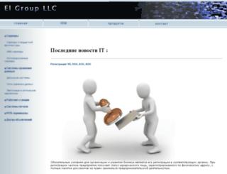 el-group-ibm.ru screenshot