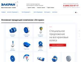 el-kran.ru screenshot