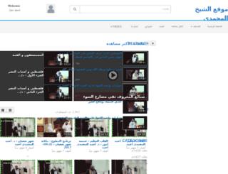 el-mohamadi.net screenshot